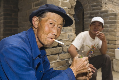 Photo: Chinese man who smokes
