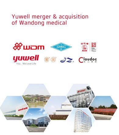 Yuwell merger & acquisition of Wandong medical -- MEDICA - World