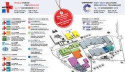 Medica d sseldorf allemagne forum mondial de la m decine - Salon medica dusseldorf ...